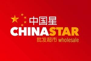 China Star Wholesale Food