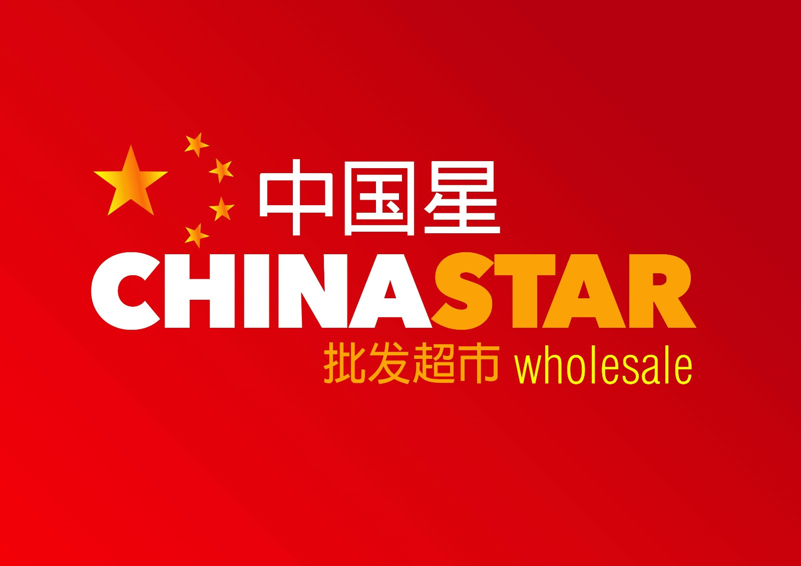 China Star Wholesale Food